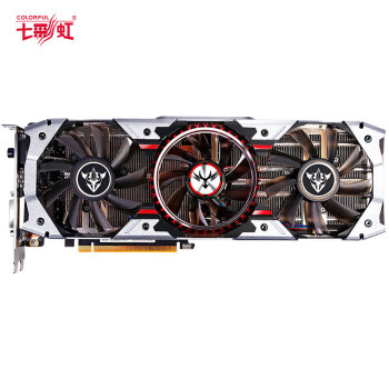 七彩虹(Colorful)iGame GeForce GTX1070Ti Vulcan AD 1607-1683MHz/8008MHz 8G/256bit游戏显卡