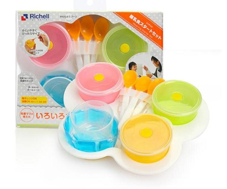 NO.11557 Richell UF early weaning food cutlery set 986646