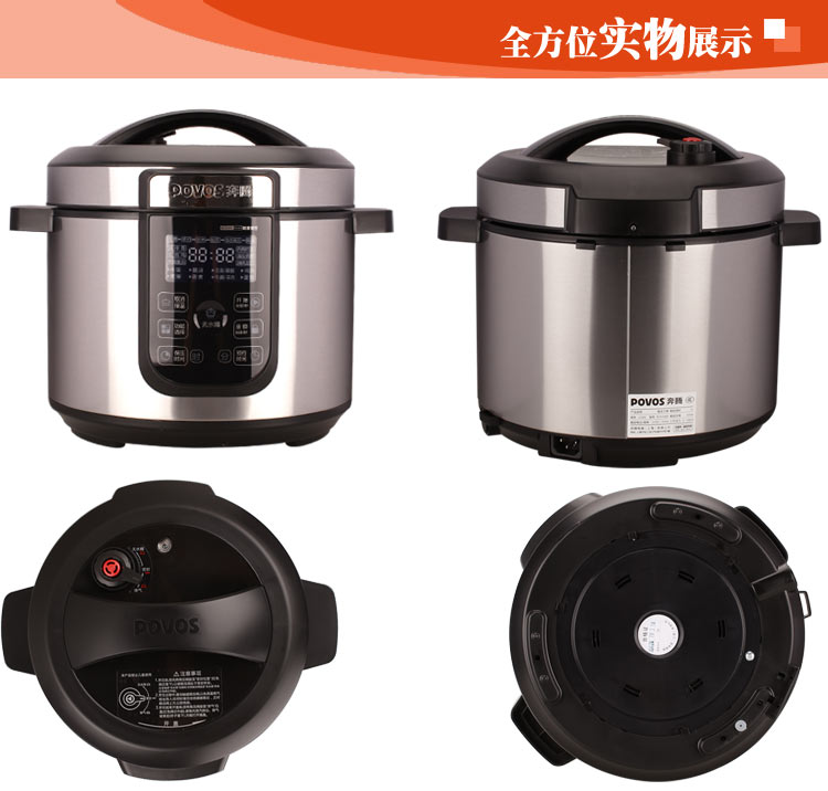 Pentium (POVOS) LG5153 anhydrous unique electric pressure cooker cooking Baked dynamic display