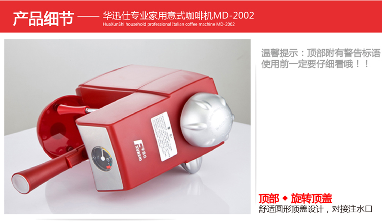 Xun Shi (Fxunshi) MD-2002 steam pressure type can play foam 0.24L coffee (red)