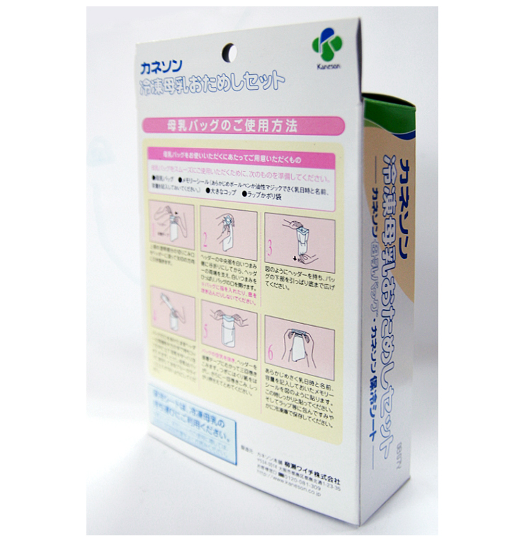 Sanyo (dacco) insulation bags