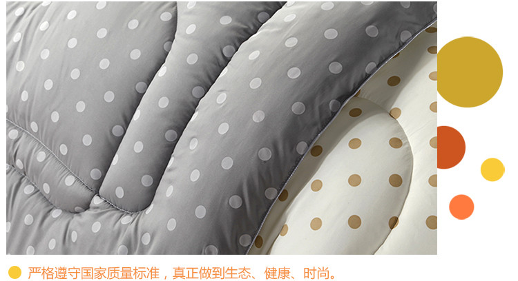 PISCES Elaine Bedding textile double color dots Larry beige gray winter quilt 200 * 230cm