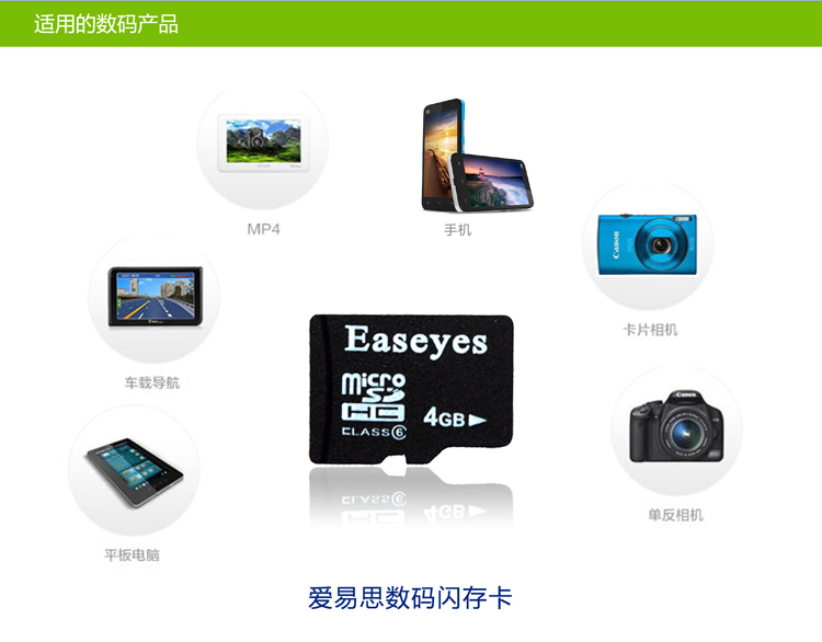 EASEYES Love thinkray 8GB TF (Micro SD) flash memory card SD adapter included (Class 6)