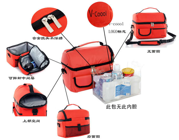 V-COOOL double multifunction breast milk storage bag gold red