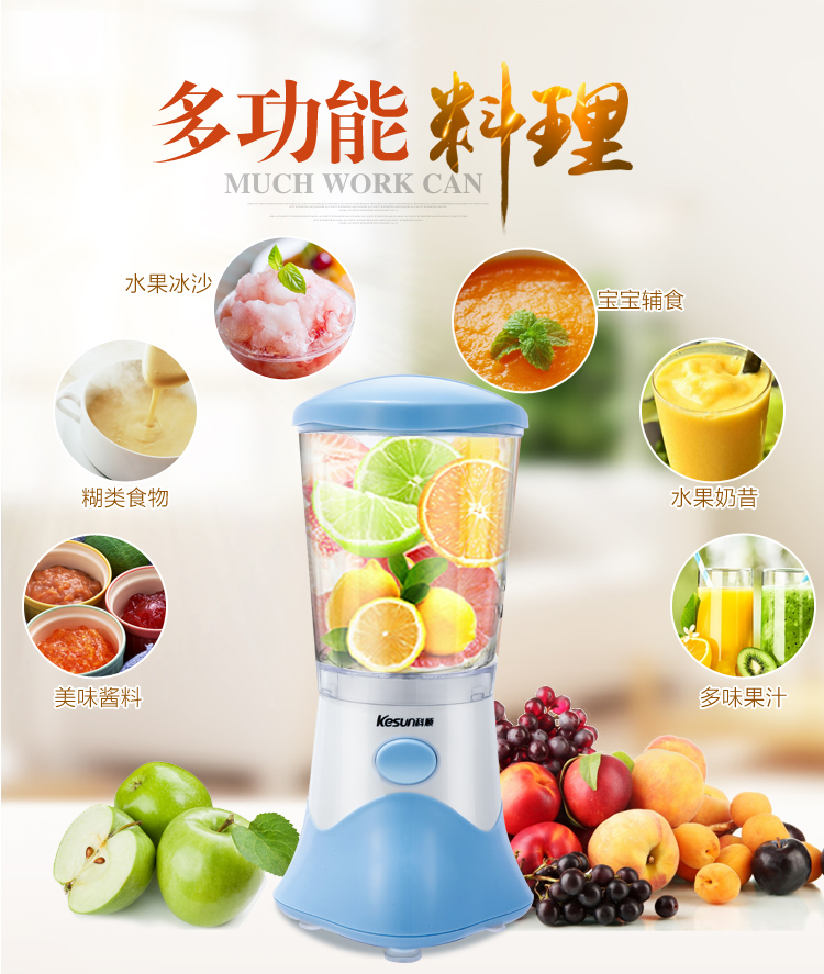 Slow Juicer Mondial Sj 01 : Whole Fruit Slow Juicer Lazada Malaysia