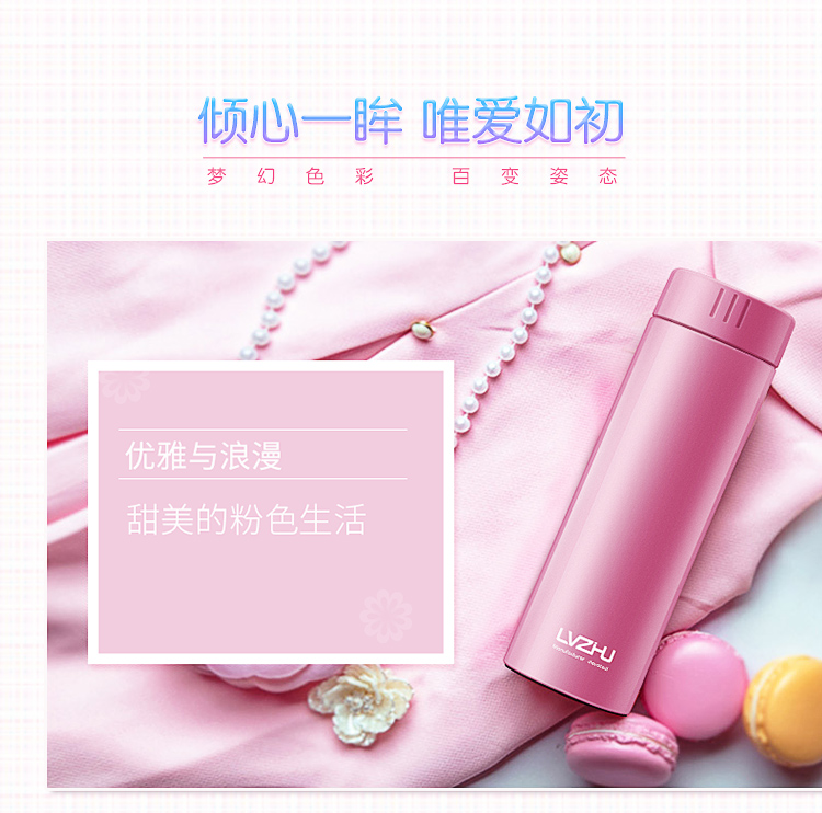 Green beads lvzhu 280ml food grade 304 stainless steel straight cup body vacuum insulation cup with tea tray portable business office car tea cup K159