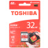 Toshiba (TOSHIBA) EXCERIA Pro SDHC memory card 32G extremely speed UHS / Class10 read 260M write 240M