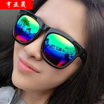 6fd96cd7be0 2019 New Li Yifeng of the same sun glasses Korean version of the male and  female large frame round face European and American trend personality  sunglasses ...