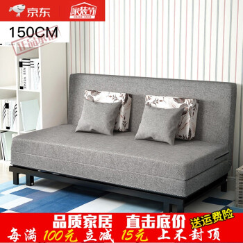 A Quality Furniture Sofa Bed Foldable Fabric Small Living Room Multifunctional Bedroom Dual Use Single Double Bed Lazy Sofa Bed Grey 150cm
