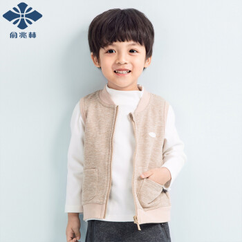11d41fdb7992 Yuchilin Yuzhaolin Children's clothing child marquee boys and girls child  vest jacket comfortable coat baby out to serve spring and autumn new top  Bear ...