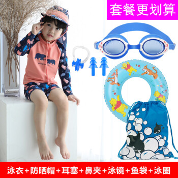 b25749b35a New Korean edition children's swimsuit Boy long sleeve warm swimsuit hot  spring quick dry swimsuit polar bear 1-3-5-7-9 year old male baby sunscreen  ...