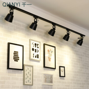 qian yi official flagship store products on sale cheap prices