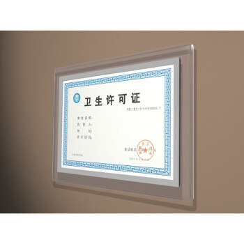 A3 Business License Frame acrylic Three certificates in the same ...