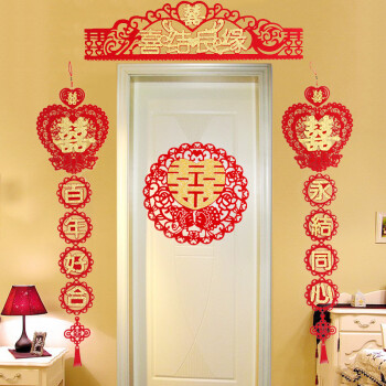 Wedding decoration supplies wedding room package bedroom romantic hi wedding decoration supplies wedding room package bedroom romantic hi character window grilles couplet wedding decoration love seefar sports package size see junglespirit Image collections