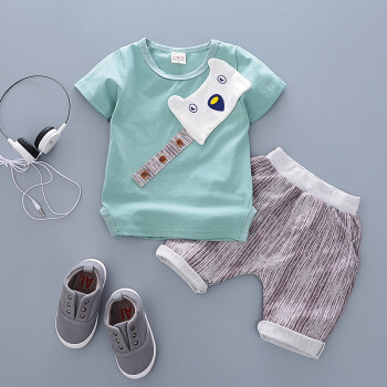Mirror Beautycos Children S Clothing Franchise Store Products On