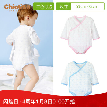 a2b9f204b034 ... newborn thin underwear long-sleeved clothes baby monk clothing pure  cotton triangle jumpsuit 0-9 months pink blue 59 yards (suitable for height  52-59cm)