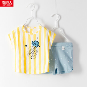 Hong Ou Children S Clothing Franchise Store Products On Sale Cheap