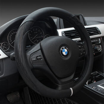 Steering Covers Sale Shop Online For Steering Covers At Ezbuy Sg