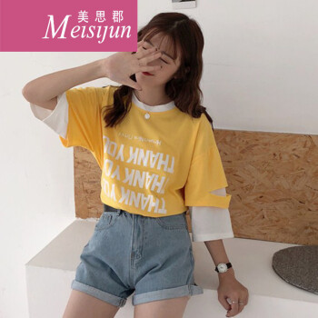 a0e6523a187 us girl short sleeve korean style t-shirt summer 2018 new chic letter print  fake two loose seven-sleeved t-shirt blouse tide yellow M