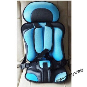 339d04b0f67 Dream-Odd portable simple child safety Seat car universal strap vehicle Baby  Baby Cushion 0-3-4-12 years old sky blue + black 0-4 years old