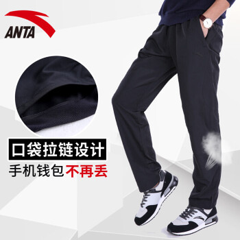 aaa3657d195ccf Anta Sports Pants Men s trousers 2018 summer and winter hot woven warm  straight tube slimming men s pants casual pants seven-point pants running  Pants ...