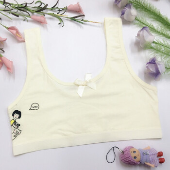 88d6bf3b54 9-12-year-old Girl Underwear elementary school kids girls bra small vest  strap bandeau thin light yellow size (bust 60-75cm)