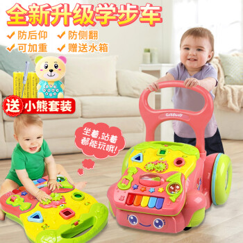 Anti Rollover Child Walker Learning Walking Toy Car 6 Months Newborn Piano Birthday Gift Girl Toddler Pink Mini Bear Story Machine