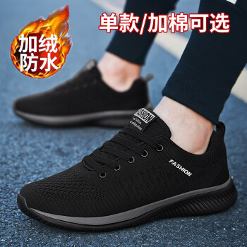 """""""Famous selling straight down 1800"""" original direct mail private custom-made men's shoes casual shoes breathable fashion shoes outdoor running shoes jogging ..."""