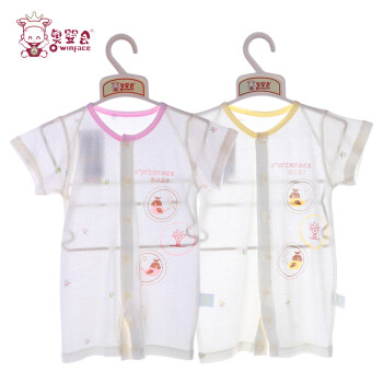 Hongyuan Mother And Child Franchise Store Products On Sale Cheap