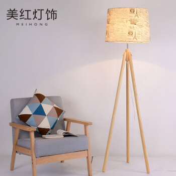 US Red Nordic wood cloth floor lamp Modern creative individuality ...