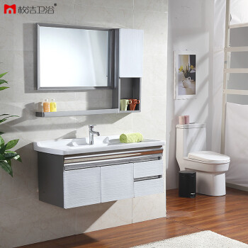 bathroom best awesome and top mirror for has cabinets wickes that great lights cabinet a
