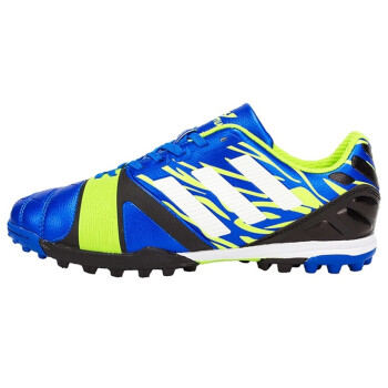 808106b874c New Outdoor sports training competition special shoes men s broken nails  football shoes indoor hard five people wear-resistant non-slip breathable  damping ...
