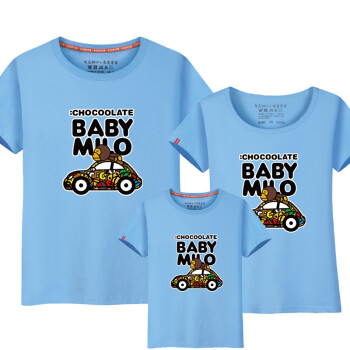 Dragonfly Little Children S Clothing Franchise Store Products On