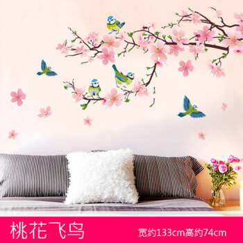 Creative pvc flat wallpaper stickers simple living room bedroom warm romantic bedside flower wall stickers room decoration wall stickers self adhesive wall