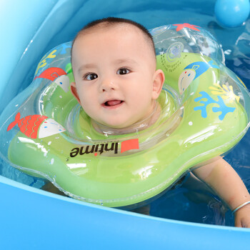 Children\'s laps baby swimming ring armpit lap child swimming ring ...