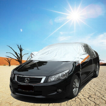 June Heng Yi Car Half Cover Rain Prevention And Snow Protection Heat  Insulation Half Car Cover Lightweight And Convenient Rain Proof Car Sets  Sun Block Snow ...
