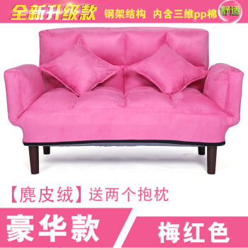Le Chen Sofa bed Modern simple double small type sofa creative ...