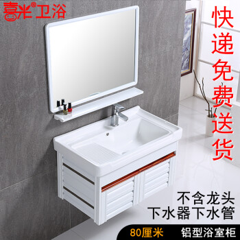 bath with cheap cool crafty linen vanity cabinet cabinets ideas discount suited wonderful well bathroom vanities