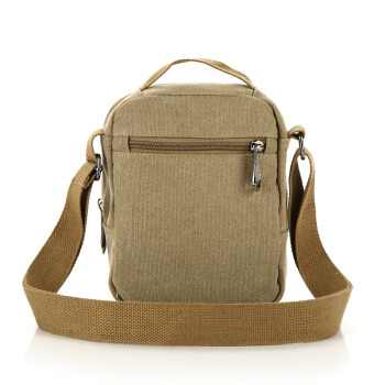 Leisure Messenger Bag Small Gold