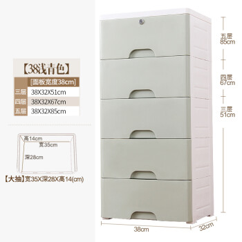 oversized wheel box online conjunction full type boxes bins containers for plastic drawers shop enjoy storage size large walmart of clothes pla in lids belt drawer net with clothing w small