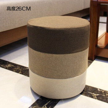 Zhuo John Furniture Fabric children sofa stool creative fashion stool stool small stool rainbow stool bedroom pedal stool sitting room stool sofa Chair High ... & Stools ??????? - ???? Stools ????????????????? ezbuy.co.th islam-shia.org
