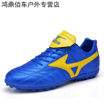 Soccer shoes male broken nail making lawn pupil female flat bottom non-slip breathable indoor training shoes children Red 33 standard Code