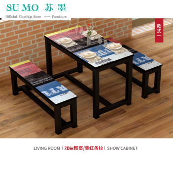 The Official Flagship Store Of Su Mo Furniture Products On Sale U2013 Cheap  Prices @ Ezbuy Singapore