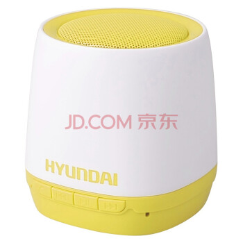 HYUNDAI i80 Youth Version Wireless Bluetooth Speaker Wireless Connection