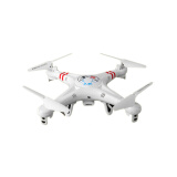Remote Control Toys-CBP? M62 RC Helicopter 2.4G 4CH 6-Axis Remote Control Quadcopter Toys White Skytech on JD