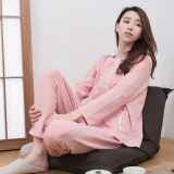 Lingerie, Sleep & Lounge-[Jingdong supermarket] Top Guagua 2017 spring and autumn new pajamas women long sleeves sweet and lovely Korean round neck cardigan home clothing suit 80120 color cotton rice 170 on JD