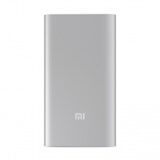 All Categories-Xiaomi Power Bank 5000mAh Lithium-ion rechargeable cell on JD