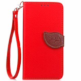 Phone Accessories-Red Design PU Leather Flip Cover Wallet Card Holder Case for Lenovo K3/A6000 on JD