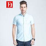 Casual Shirts-Paul Fadi BAOLUOFADI short-sleeved shirt male 2017 summer models pure color non-iron shirt male 207202207 light blue 48 on JD