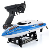 Remote Control Toys-You Di remote control boat UDI902 children remote control speedboat high speed water yacht yacht model wireless remote control ship model match with wrestling electric flight model ship 42CM large blue on JD